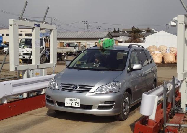 Fukushima_Test.jpg